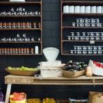 Una cocina vintage e industrial en Sydney